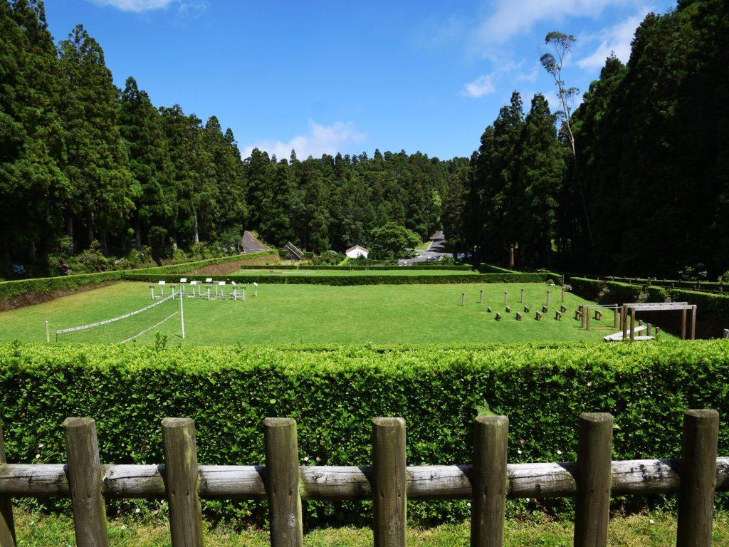 Reserva Florestal de Recreio da Cancela do Cinzeiro