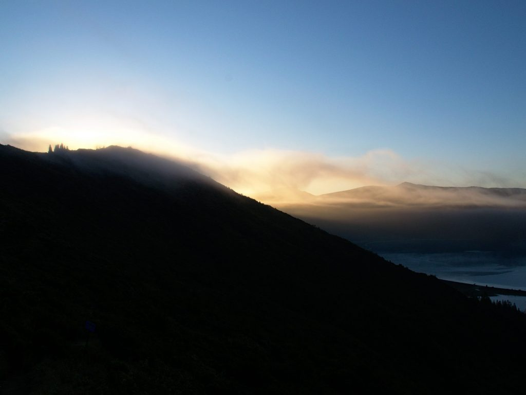 The sun and mist in the morning transform the mood by the Lagoa do Fogo from minute to minute.